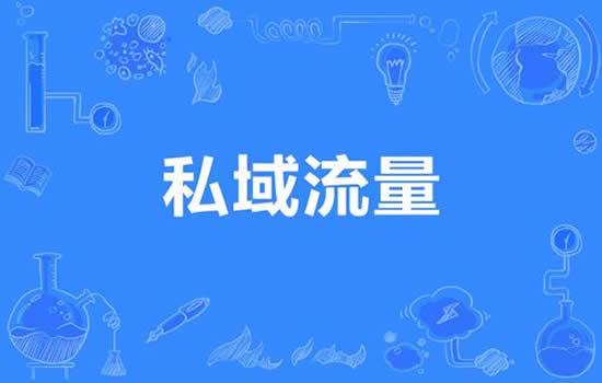 广州鸿亿_私域直播系统