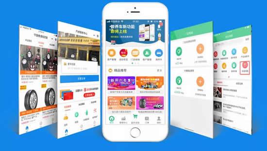 门店管理系统_店务管理系统_广州鸿亿
