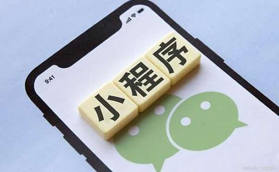 小程序商城开发_小程序商城定制_广州鸿亿系统