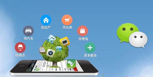 微商分销系统_微商城分销系统_广州鸿亿系统