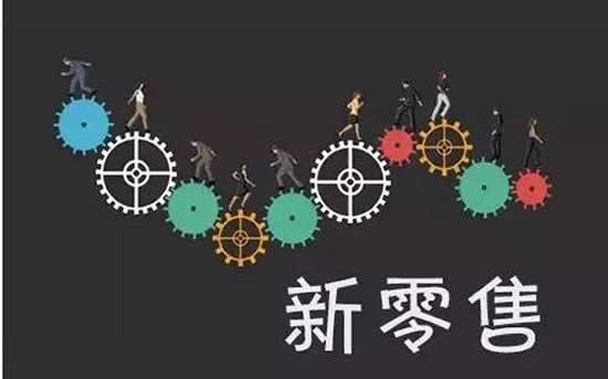 社交新零售模式_社交新零售系统_广州鸿亿