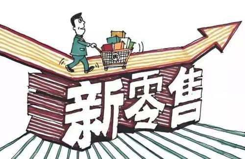 新零售商城系统_新零售微商系统_新零售分销系统_鸿亿系统
